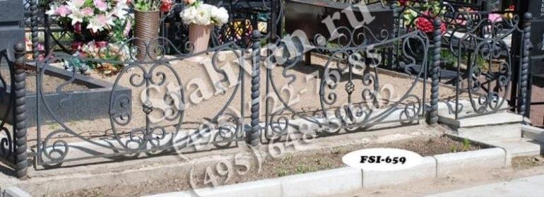 Ограды на могилы 8