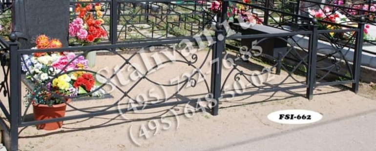 Ограды на могилы 11