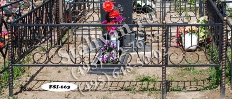 Ограды на могилы 12