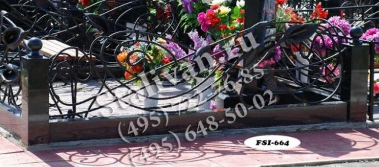 Ограды на могилы 13