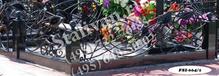Ограды на могилы 14