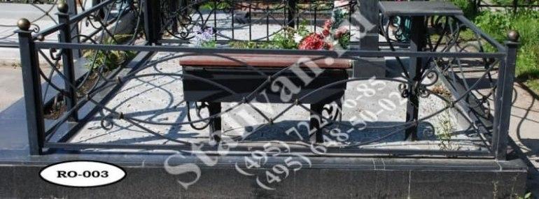 Ограды на могилы 18