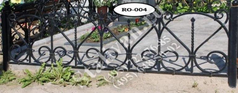 Ограды на могилы 19