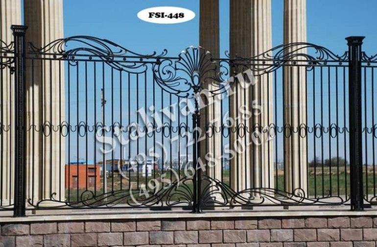 Ограды 8