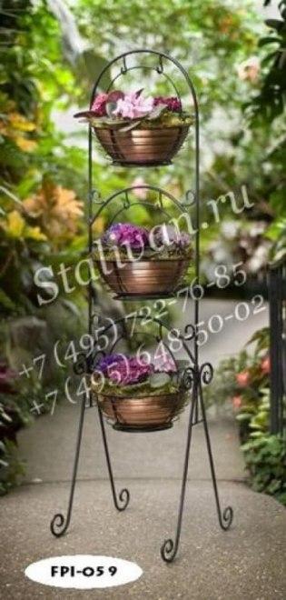Подставки под цветы 2