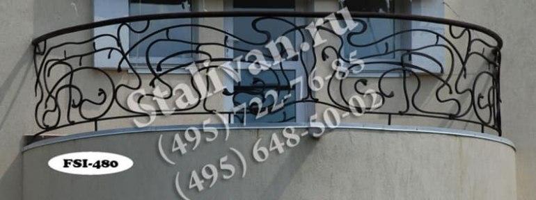 Балконные ограждения 2