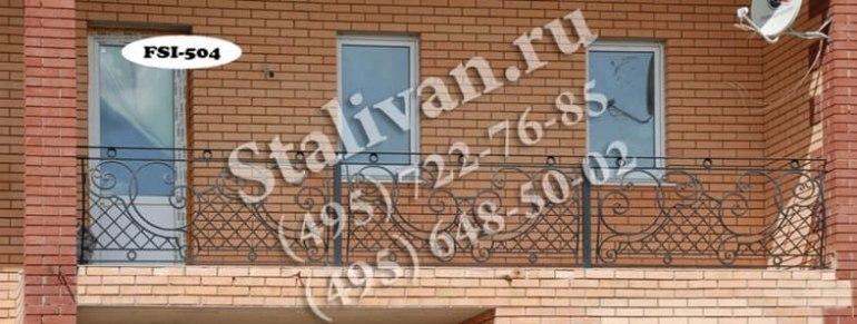 Балконные ограждения 5