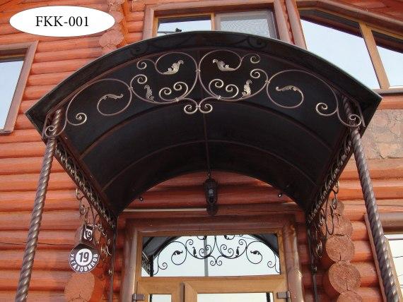 Кованый арочный козырек FKK-001 - фото 2