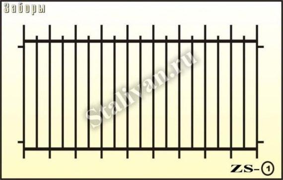 Сварной забор ZS-1 - фото 1