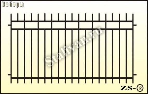 Секционный сварной забор ZS-2 - фото 1