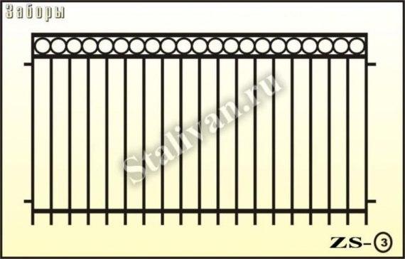 Сварной забор для дачи ZS-3 - фото 1