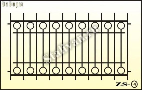 Сварной забор ZS-4 с круглыми вставками - фото 1