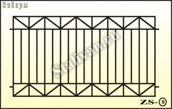 Сварной забор ZS-5 с треугольными вставками - фото 1