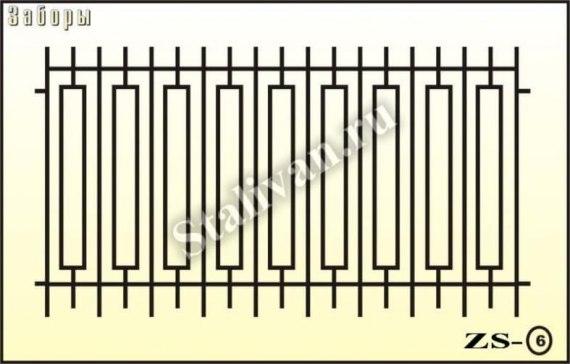 Сварной забор ZS-6 с прямоугольными вставками - фото 1
