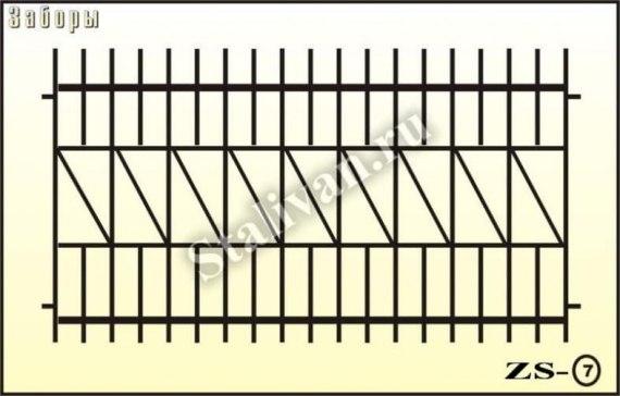 Сварной забор ZS-7 - фото 1