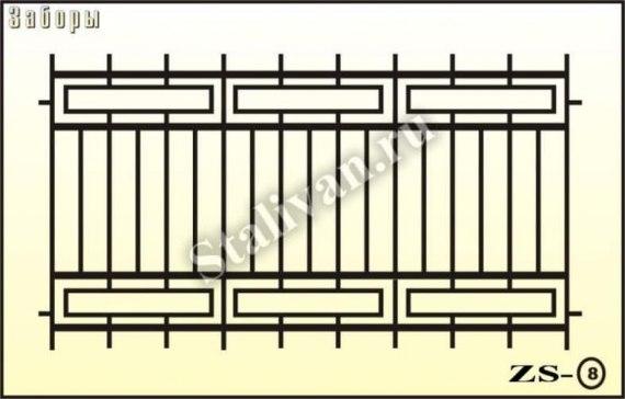 Секционный сварной забор ZS-8 - фото 1