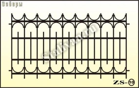 Сварной забор ZS-10 - фото 1