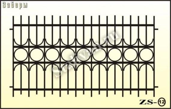 Сварной забор ZS-12 с круглыми вставками - фото 1