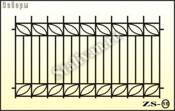 Сварной забор ZS-15 - фото 1