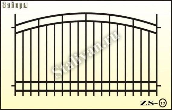 Забор сварной ZS-17 (секция арка) - фото 1