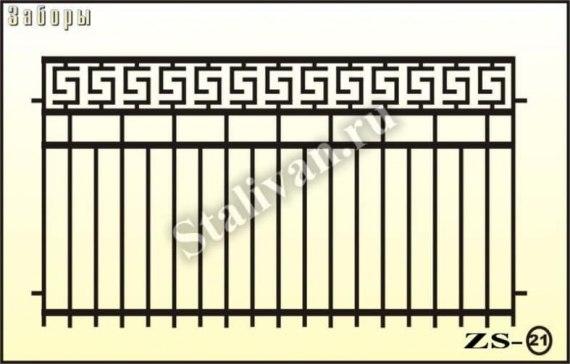 Секционный сварной забор ZS-21 - фото 1
