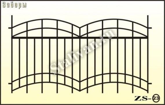 Сварной забор ZS-23 (секция двойная арка) - фото 1