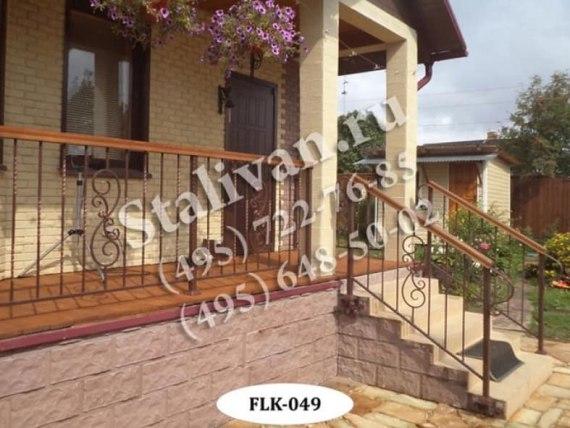 Перила (лестничные ограждения) FLK-049 - фото 1