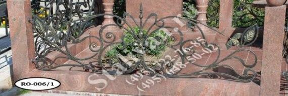Кованая ограда RO-006/1 - фото 1