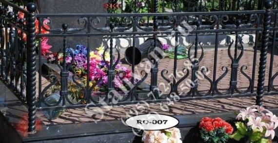 Кованая могильная ограда RO-007 - фото 1