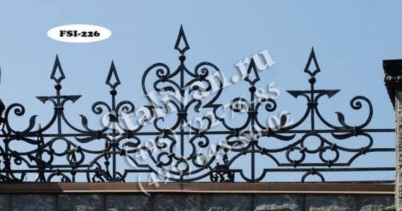 Ограда с ковкой FSI-226 - фото 1