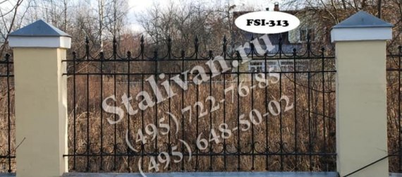 Ограда с ковкой FSI-313 - фото 1