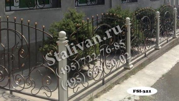 Ограда с художественной ковкой FSI-321 - фото 1