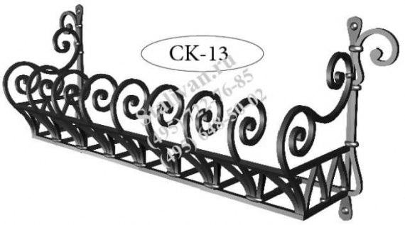 Кованая цветочница на окно CK-13 - фото 1