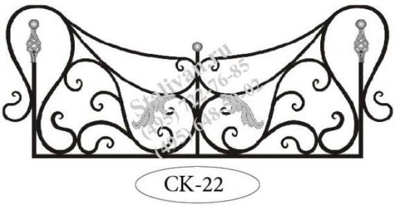 Кованая оконная цветочница CK-22 - фото 1