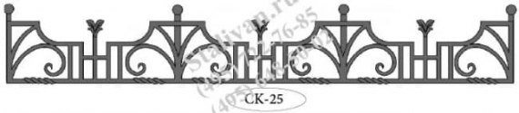 Оконная кованая цветочница CK-25 - фото 1