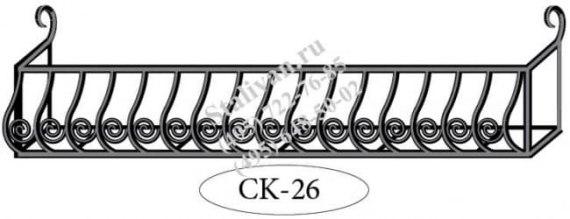 Кованая цветочника на окно CK-26 - фото 1