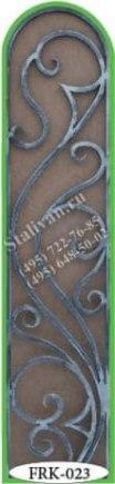 Кованая решетка FRK-023 - фото 1