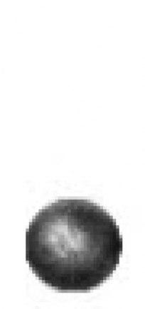 Шар Ø 20 mm - фото 1