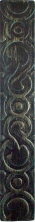 Декоративная кованая полоса А2-8 - фото 1