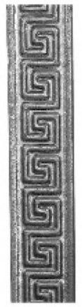 Кованая декоративная полоса 31х5-22 - фото 1