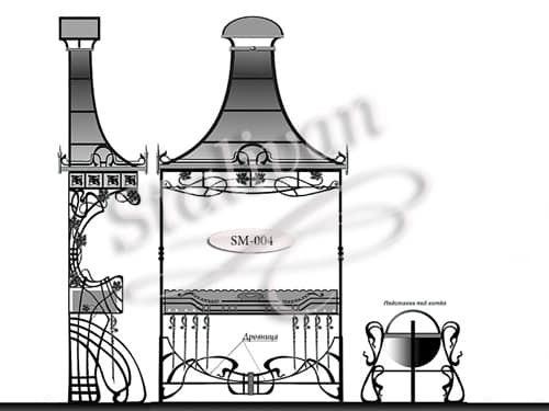Мангал с художественной ковкой SM-004 - фото 1