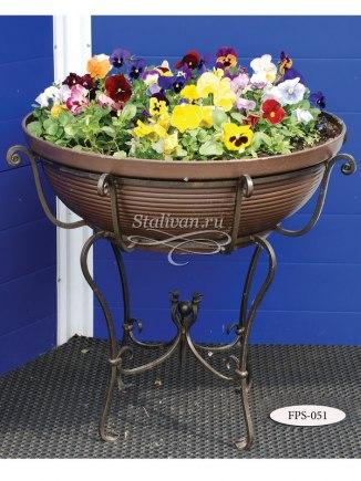 Кованая стойка под цветы FPS-051 - фото 1