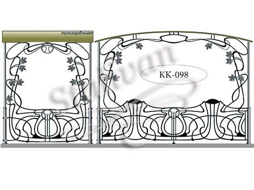 Навес с художественной ковкой KK-098 - фото 1