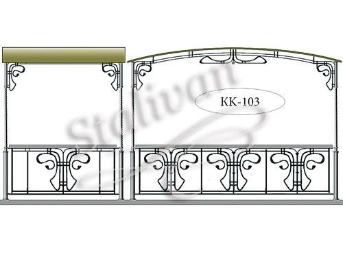 Навес с художественной ковкой KK-103 - фото 1