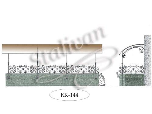 Кованый навес KK-144 - фото 1