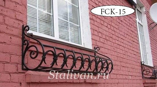 Кованая цветочница FCK-15 - фото 1