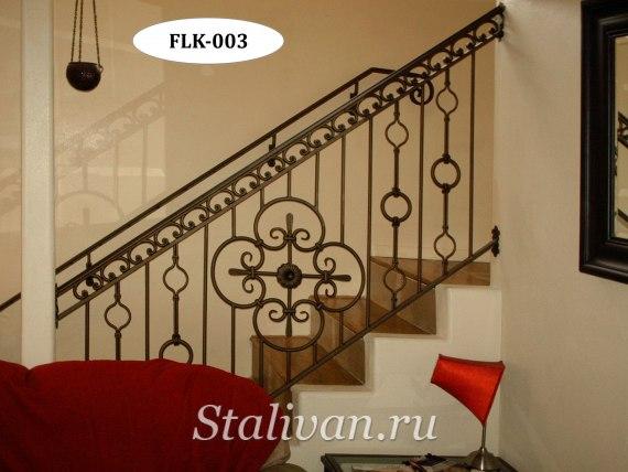 Перила (лестничные ограждения) с художественной ковкой FLK-003 - фото 1