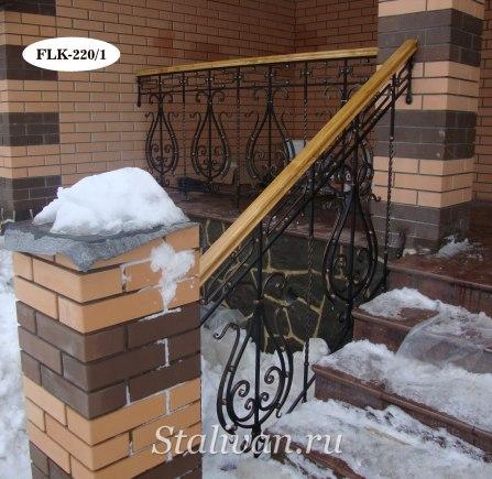 Перила (лестничные ограждения) FLK-220 - фото 2