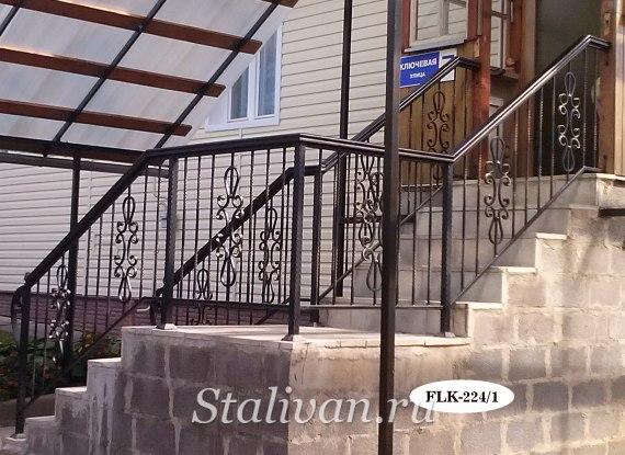 Перила (лестничные ограждения) FLK-224 - фото 2