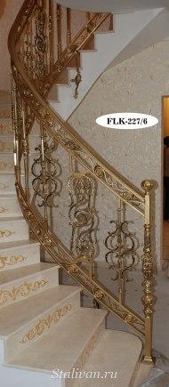 Перила (лестничные ограждения) FLK-227 - фото 7